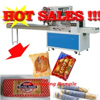Packaging machine for snack/biscuit/pastry/flaky pastry/sponge cake packaging/wrapping machinery