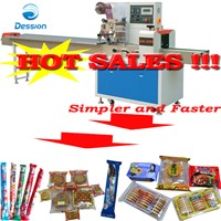 Packaging machine for snack/egg roll/cheese/cheese cracker/biscuit/assorted biscuit packing machine