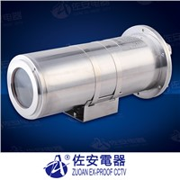 Salty Proof Stainless Steel Marine CCTV Camera Housing