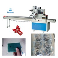Steel Wire Ball, Sponge Scouring Pad Packaging Machine