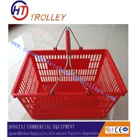 Supermarket Plastic Baskets With Double Handle