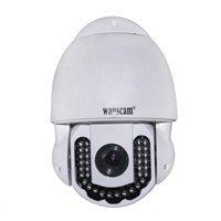 HD Waterproof Plug And Play IP Camera Wanscam HW0025 3X Optical Zoom Dome