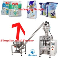 Powdered milk/maple/milk powder packaging machine packing in bags automatic packaging machinery