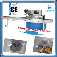 Catch/door poor/antenna aerial/air wire packaging machine wrapping machinery pack in bag machine