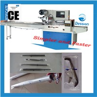 Hardware/Hook/clasp/lock/steel flange packaging machine wrapping machine packing in bags