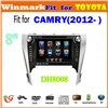 "2 din 8"" car DVD player for Toyota Camry 2012 GPS,Bluetooth,Radio,TV,RDS,TMC,PIP,3G etc DH8008"