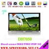 DH7050 7inch Double Din Universal Car Radio with GPS Bluetooth IPOD MP3 MP4 DVD player 3G etc