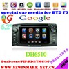 "DVD player bluetooth GPS radio 6.2"" car dvd player for BYD F3 car dvd player with gps DH6510"