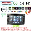 double din car DVD player for Opel with GPS/BT/FM/AM/RDS/TV/VMCD/3G/GAMES/etc DJ7060