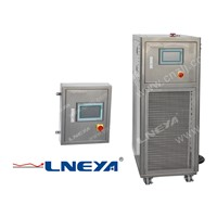 Refrigeration heating machine SUNDI -25~200 degree