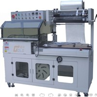 CCP- LC450 automatic packaging machine