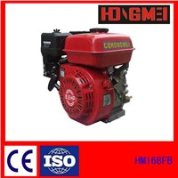 HM168FB GASOLINE ENGINE6.5HP