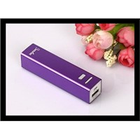AiL metal square with different color power bank/portable charger/phone power supply