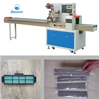 High Speed AC Filter Metal Filter Packaging Machine
