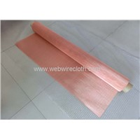 Manufacturers Selling Red Copper Wire Mesh & Cloth