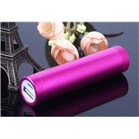 AiL metal round power battery with different color