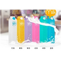 New Promotional Milk Power Bank Portable Battery For Gift 2200mAh ,2600mAh