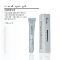 Permanent Makeup Wound Repair Gel