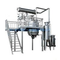 thermal reflux extraction concentrator