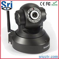 Mini Indoor Wireless IP Camera