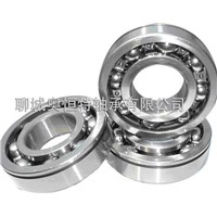 6012 chrome steel deep groove ball bearing