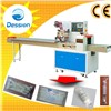 Transfusion needle catheter packing packaging machine machinery wrapping equipment automatic