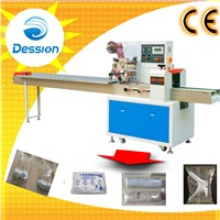 Nitrile vnyl/latex gloves Hypodermic Insulin Packing packaging machine machinery auto wrapping