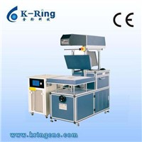 Large CO2 Laser marking machine KR660C
