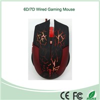 7 LED Colorful USB Wired 6D Optical Mouse