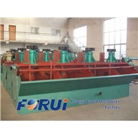 Flotation Machine|China Flotation Machine with Favourable Price