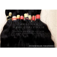Body wavy Cambodian hair 50cm