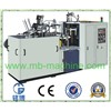 Full automatic double pe coated paper cup machine MB-S12