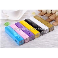 Promotional gift portable power bank 2600mAh (MY-PB206)