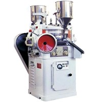 ZP33 Rotary Tablet Press, pharmaceutical machinery