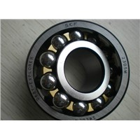 China Bearings Supplier Made in China