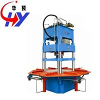 HY150-700B paving brick machine