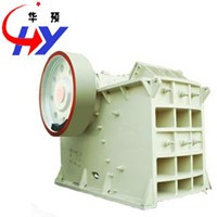 High Quality small Jaw Crusher for Sale HY