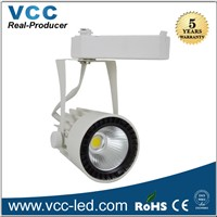 High quality 12W CRI 85 Led Track Light, Bridgelux Gallery Led Track Lighting