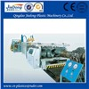 double wall plastic corrugated pipe extrusion making machine