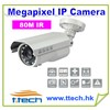 80M IR waterproof outdoor HD 1.3megapixel / 2.0Megapixel IP Cameras