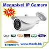 Hotest HD 1.0/1.3/2.0/5.0 Megapixel IP Network Camera with 30m IR Nightvision