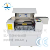 NC-4060 cnc cheap laser glass bottle printing machine