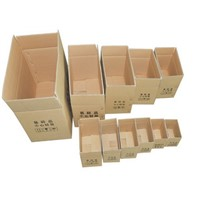 Corrugated paper box for packing