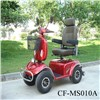 Mini Four Wheel  Electric Mobility Scooter CF-MS010A