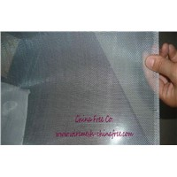 Aluminum screen,Aluminum wire netting,Aluminum insect screen.