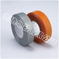 PVC Electrical Tape / Insulation Tape