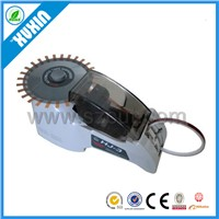 Automatic Tape Dispenser HJ-3