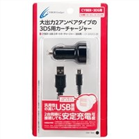 2 Port USB Car Charger for 3DS