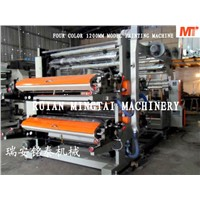 roll printing machine made in china
