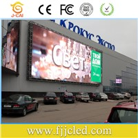 perfect image P8 outdoot full color LED display